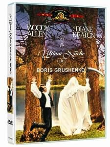 La última noche de Boris Grushenko [DVD]