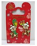 Disney Christmas 2014 Chip & Dale 2 Pin Set - Theme Park Exclusive