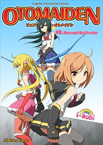 Manga: Pure Soldier OTOMAIDEN 2 (English Edition): Revenge! Soul Hunter -
