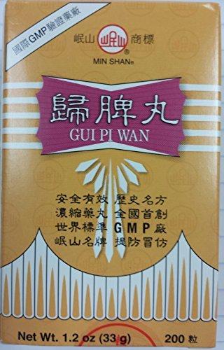 Gui Pi Wan (200 Pills) By Min Shan