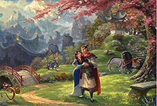 product image for Ceaco Thomas Kinkade The Disney Collection Mulan Jigsaw Puzzle, 750 Pieces