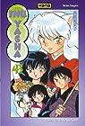 Inu-Yasha, tome 43 par Takahashi