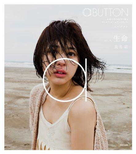 aBUTTON VOL.8_生命 荒井萌