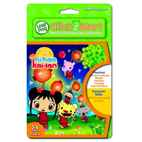 Leapfrog Clickstart Educational Software Hao