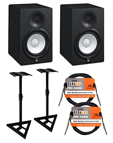 Yamaha Powered Studio Monitor Monitors