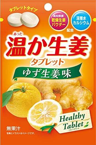 温か生姜タブレット ゆず生姜味 24g ×12袋