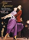 Shchedrin - Anna Karenina / Plisetskaya, Godunov, Bolshoi Ballet