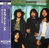New Live & Rare Volume One by Deep Purple (2008-07-23)