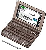 カシオ 電子辞書 エクスワード ビジネスモデル XD-Z8500GY 190コンテンツ