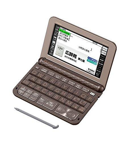 カシオ 電子辞書 エクスワード ビジネスモデル XD-Z8500DR 190コンテンツ B0794SPYL6 ダークレッド 特典無し ダークレッド