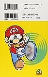 Super Mario-kun (24) (Colo Dragon Comics) (2001) ISBN: 4091426948 [Japanese Import]