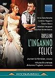Rossini: L'Inganno Felice (Rossini in Wildbad, 2015) [DVD]