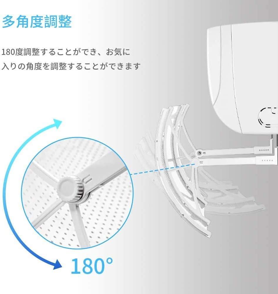 ALaSou Condizionatori a Parete Deflettore,Aria condizionata Vento deflettore dAria Deflettore Regolabile del Vento Prevenire Vento Freddo(White