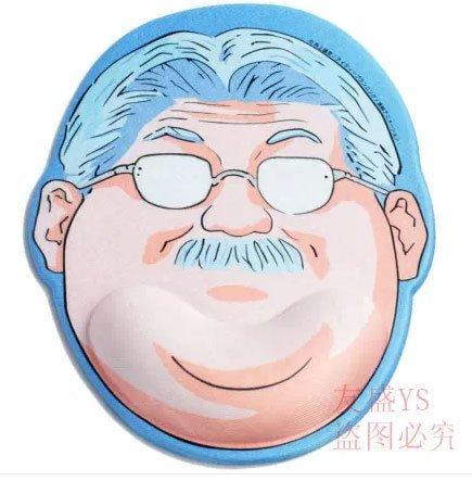 슬램덩크 쇼호쿠 고등학교 안자이 선생님 마우스 패드