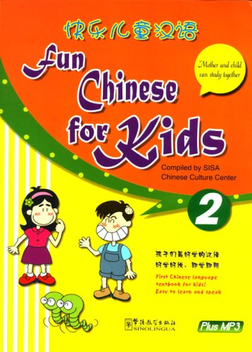 Download FUN CHINESE FOR KIDS 2 (WITH MP3) (Chinese Edition) pdf