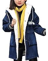 Girl's Front Buttons Denim Shearling Lamb Jeans Jacket Warm Long Coat for Big Kids