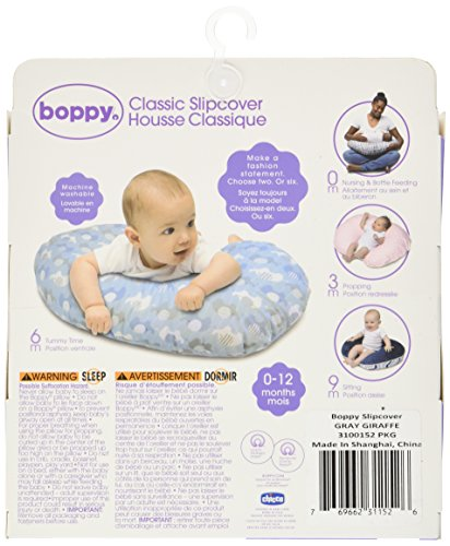 Boppy-Pillow-Slipcover-Classic-Gray-Giraffe
