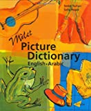 Milet Picture Dictionary, Sedat Turhan and Sally Hagin, 1840593482