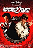 Inspector Gadget: (1999)