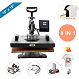 """CO-Z 8 in 1 15"""" X 15"""" 360 Degree Swivel Heat Press Machine Multifunction Sublimation Combo T Shirt Press Machine for Mug Hat Plate Cap Mouse Pad (15""""x15""""_Basic Black 8 in 1)"""