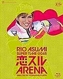 花組 横浜アリーナ公演 RIO  ASUMI SUPER TIME@045『恋スルARENA』 [Blu-ray]