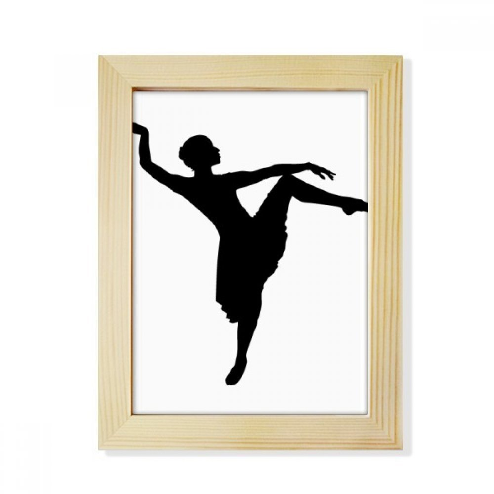 Dance Dancer Performance Art Sports Desktop Wooden Photo Frame Picture Art Painting 6x8 inch
