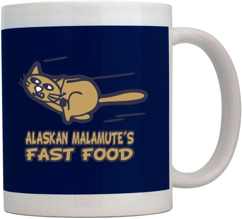 Teeburon Alaskan Malamute fast food Mug 11 ounces ceramic