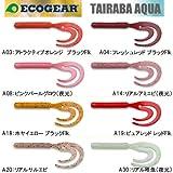 エコギア(Ecogear) タイラバアクア カーリー 95 A03 アトラクティブオレンジ ブラックFlk