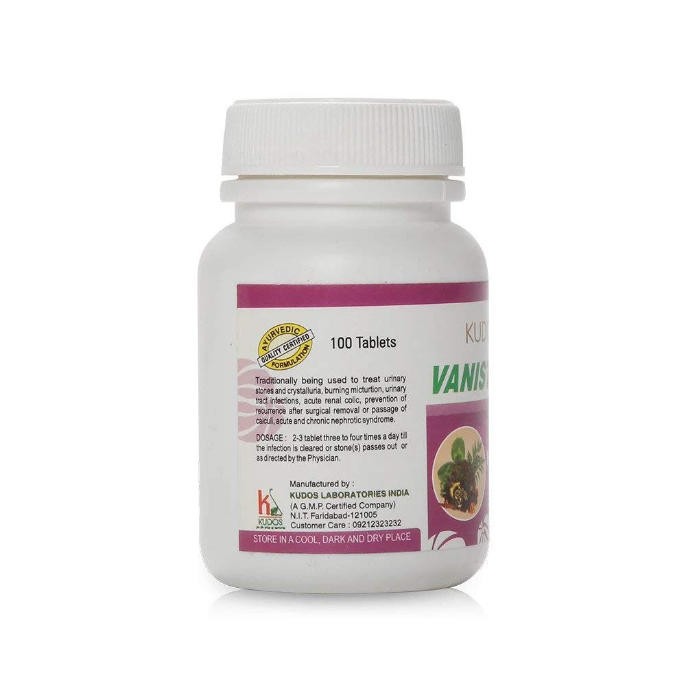 Buy Kudos Ayurveda Vanistone Tablets Ayurvedic Medicine For Kidney Stone Online At Low Prices In India Amazon In