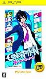 Conception: Ore no Kodomo o Unde Kure!! (PSP the Best) [Japan Import]