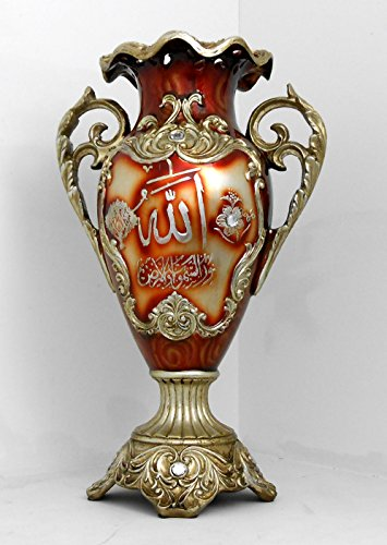 Islamic Muslim brown handle & pedestal resin vase Allah & Mohammad /Home Decorative # 1779 by Nabil's Gift Shop