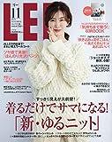 LEE(リー)コンパクト版 2019年 11 月号 [雑誌]