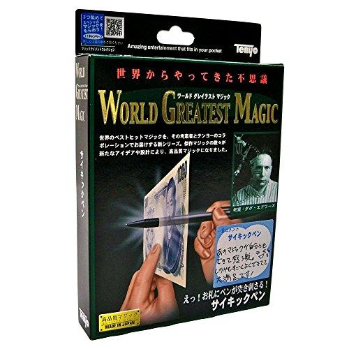 MMS Ultimate Shocking Pen (T-214) by Tenyo Magic _ Trick