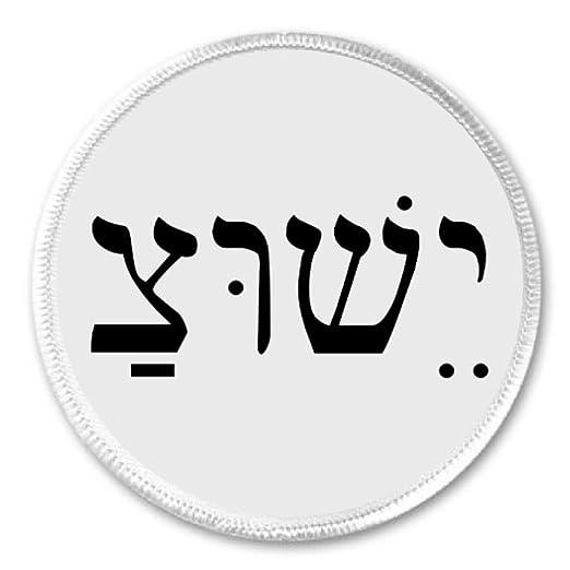 Jesus in Hebrew 3
