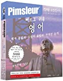 img - for Pimsleur English for Korean Speakers Quick & Simple Course - Level 1 Lessons 1-8 CD: Learn to Speak and Understand English for Korean with Pimsleur Language Programs (Korean Edition) book / textbook / text book