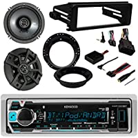 98-2013 Harley Kenwood KMR-M312BT Marine Motorcycle ATV Bike Radio + Enrock Antenna With 2 Kicker Speakers + Adapters Rings FLHT FLHTC Touring Kit Insall Pkg