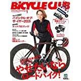 BiCYCLE CLUB 2019年1月号