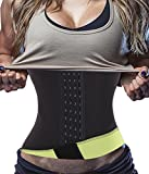 Waist Trainer Corset for Weight Loss Sport Workout Body Shaper Tummy Fat Burner (X-Large, Yellow(Helping Sweat))