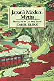 Japan's Modern Myths: Ideology in the Late Meiji Period (Studies of the East Asian Institute, Columbia University)