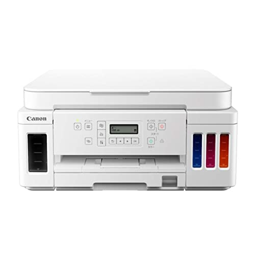 CANON インクジェット複合機 G6030