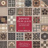 Japanese Taupe Quilts, Susan Briscoe, 1568363788
