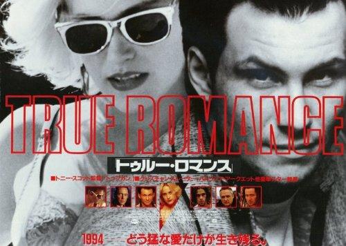 True Romance Poster Movie Japanese 11x14 Christian Slater Patricia Arquette Dennis Hopper Brad Pitt