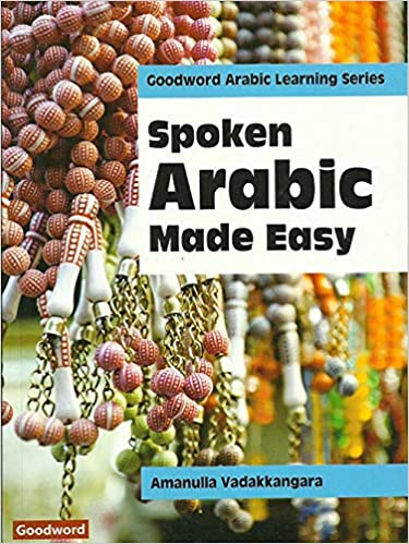 Buy Spoken Arabic Made Easy Book Online at Low Prices in India