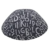 iKippah Caps Lock Yarmulkah for Boys Size 4