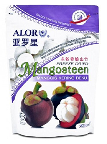 MUST BUY ! 120 Pack DXN Alor Freeze Dried MANGOSTEEN Preserved With Original Characteristics ( 50 Per Pack ) by DXN