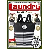 Laundry トートパック BOOK