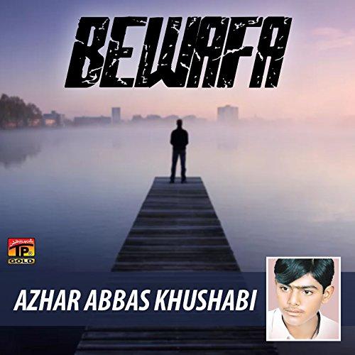 Ziyarat de sawali azhar abbas khushabi | shazam.