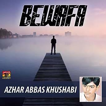 Mil ke na tuiyoon dhola by azhar abbas khushabi on amazon music.