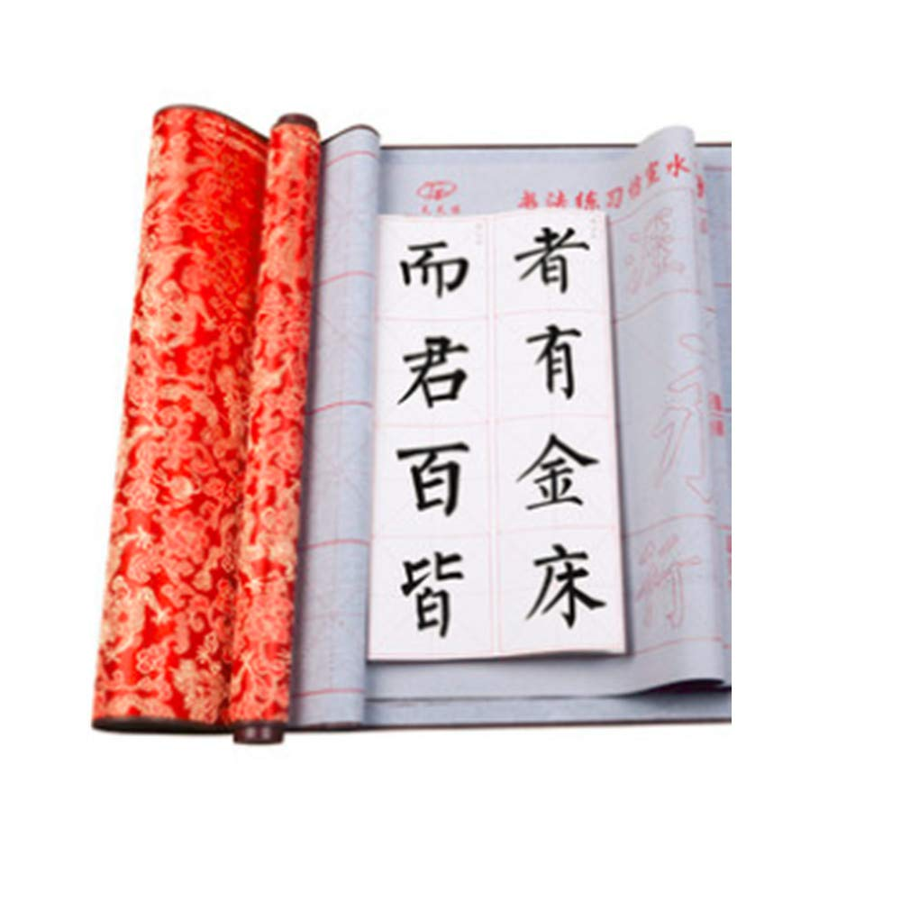 DelieKee 2 Pcs Reusable Chinese Magic Cloth Water Paper with 1 Bamboo Brush & 1 Wrap, Chinese Calligraphy Set for Beginners Writing Practice  (Red,Large & Small Cloth,4 Items) by DelieKee