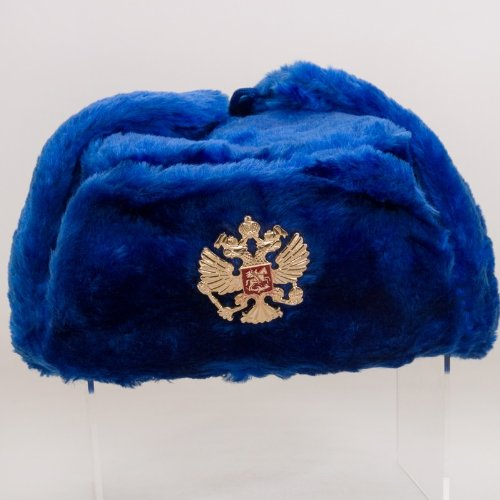 50f864c3d1266 Amazon.com: Russian Hat with Ear Flaps Blue Ushanka Hat (XL): Clothing